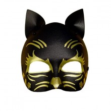 Maske Katt Svart & Gull