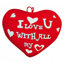 """Kosehjerte """"with all my heart"""""""