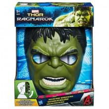 Marvel Hulken Hulk Out Maske